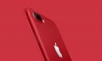 Новый красный iPhone 7 (PRODUKT) RED