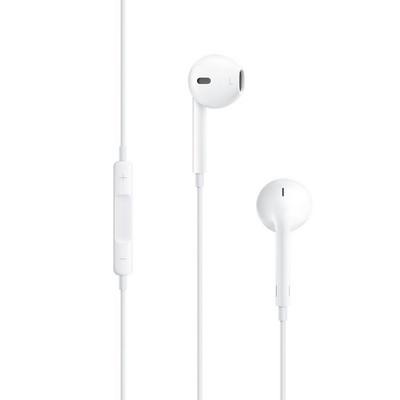 Купить Наушники Apple EarPods с микрофоном оригинал недорого ... 6de38afe69c11