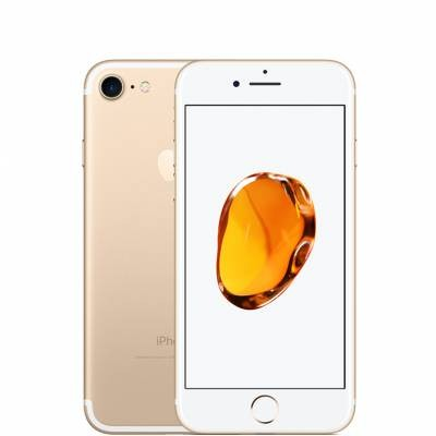 iPhone 7S 512GB Gold (Золотой)